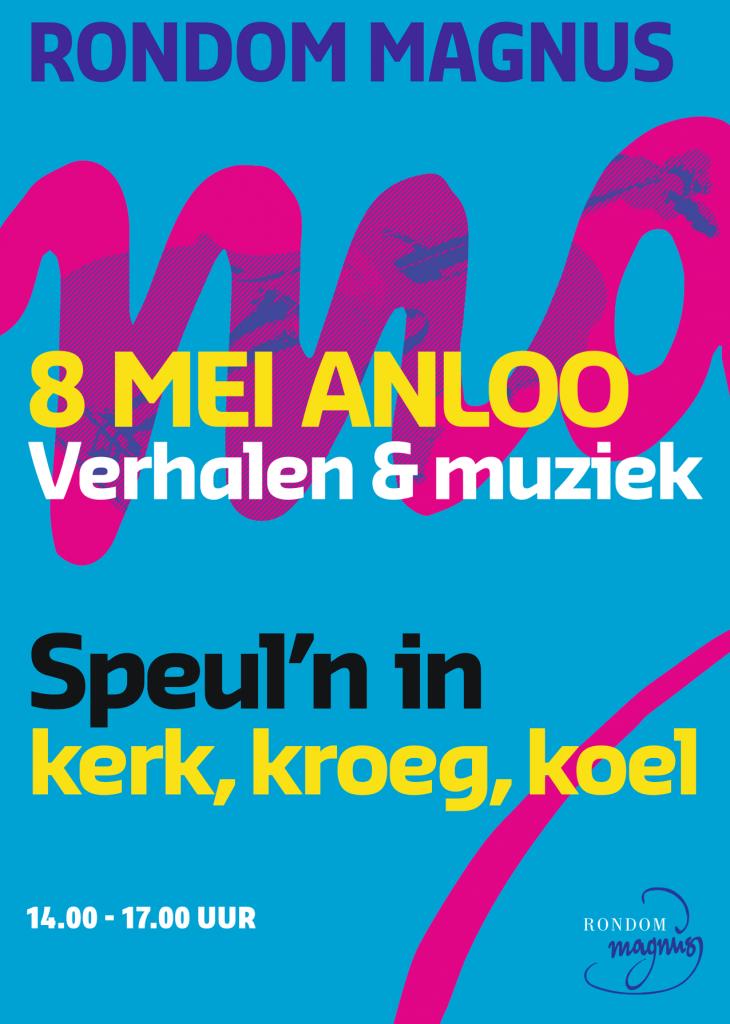 ROM-Flyer_poster