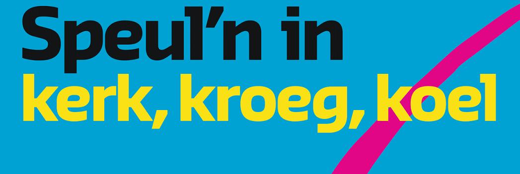 Stichting Rondom Magnus: speul'n in kerk, kroeg, koel...
